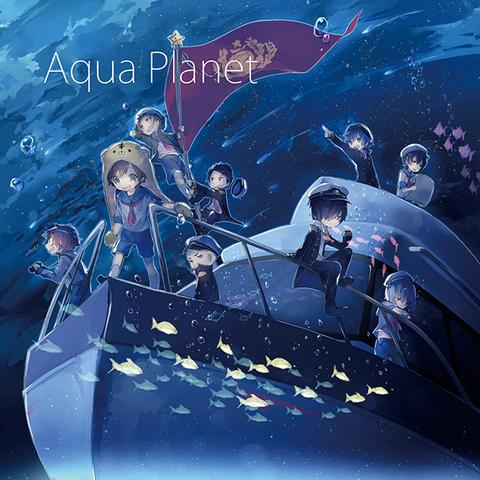 File:Aqua Planet.png