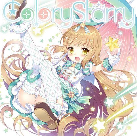File:Confetto Colory Starry.jpg