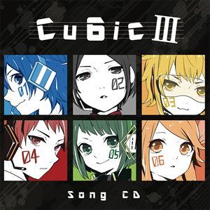 File:Cu6ic III Song.png