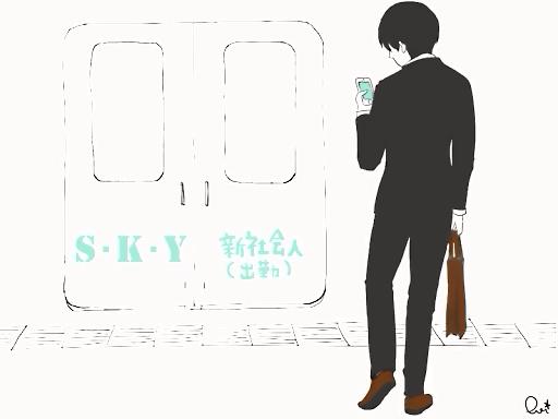 File:Shisya sky.png