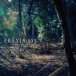 File:Frejya dot sys.png