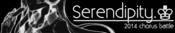 SerendipityBanner