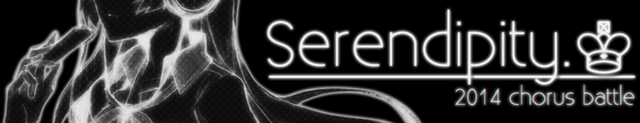 File:SerendipityBanner.png