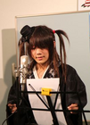 Korosuke2