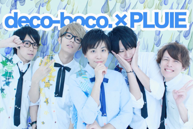 File:Deco-boco PLUIE - Miraizu.png