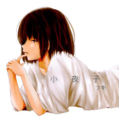 File:Tsuki ameba.png