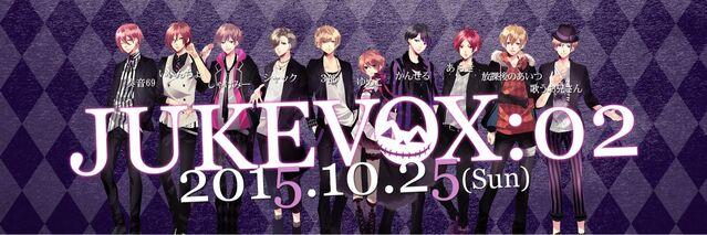 File:Jukevox02.jpg