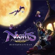 Nights journey of dreams japanese