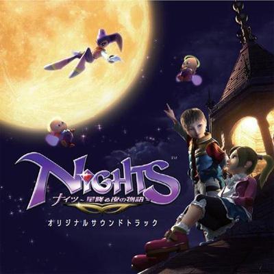 File:Nights journey of dreams japanese.jpg