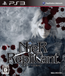 Nier Replicant Cover