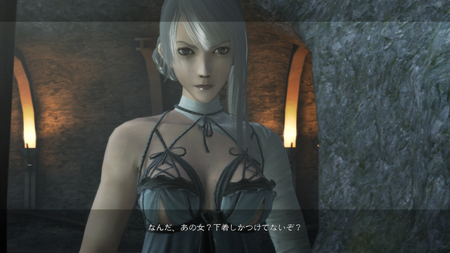 File:NieR Kaine SS8.png