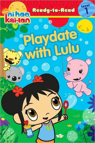File:Playtime with Lulu.jpg