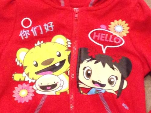 File:Ni Hao Kai Lan Hooded Zip Up Sweatshirt Coat Jacket (2).jpg