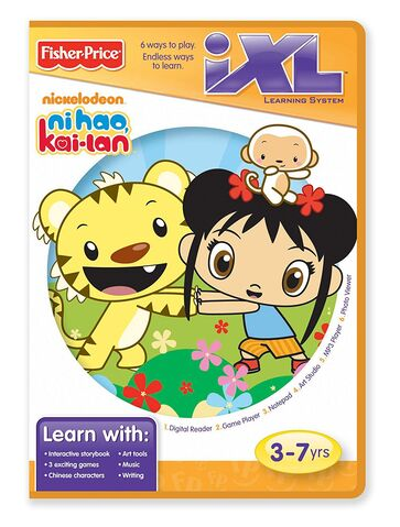 File:Ni Hao, Kai-Lan iXL Learning Video.jpg