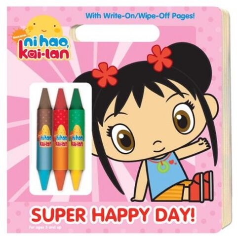 File:Super Happy Day! Ni Hao, Kai-lan Write-On Wipe-Off Activity Board Book.jpeg