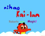 NHKL - RAM title