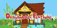 Dragonboat Festival