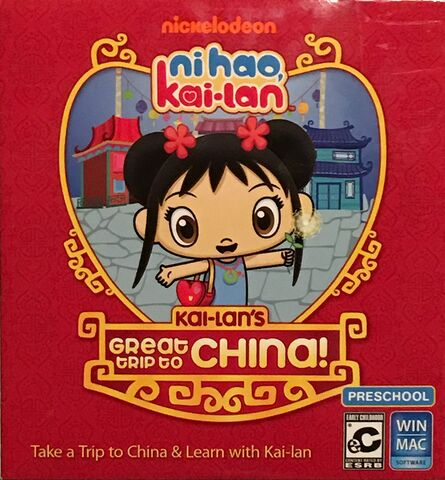 File:Ni Hao Kai-lan Great Trip To China for Mac or PC.jpg