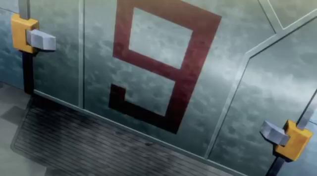 File:9door.png