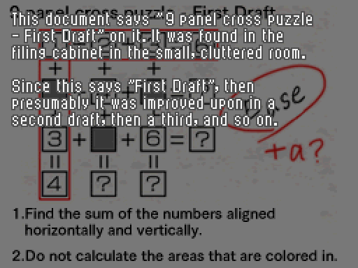 File:9 Panel Cross Puzzle.png