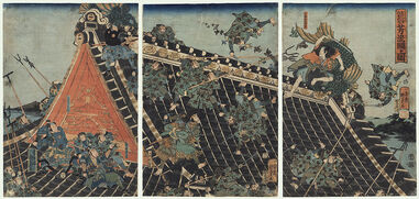 Rooftop battle