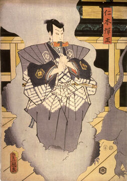 Actor-as-nikki-danjo-kunisada-1857