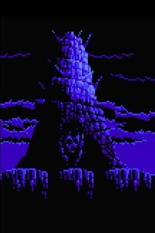 File:The Lahja Tower.jpg