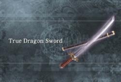 File:True dragon sword.jpg