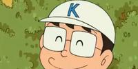 Kenichi Mitsuba
