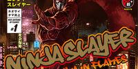 Ninja Slayer (novel)
