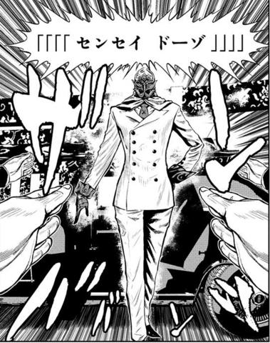 File:Arson manga.jpg