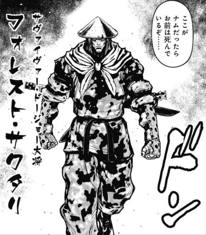 File:Sawatari manga.PNG