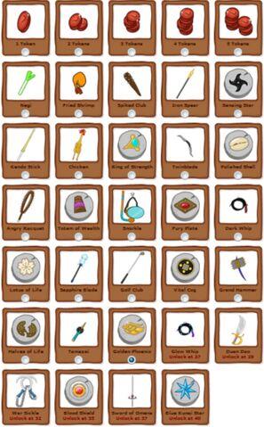 File:Gifts.jpg