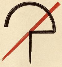 Spring Lock Rune