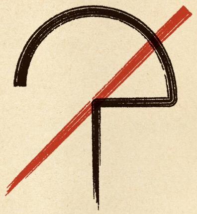File:Spring Lock Rune.png
