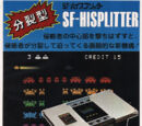 SF-HiSplitter