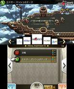 Theatrhythm Final Fantasy Curtain Call screenshot 10