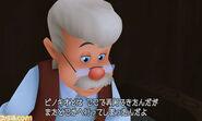 Kingdom Hearts 3D screenshot 40