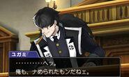 Ace Attorney 5 screenshot 20