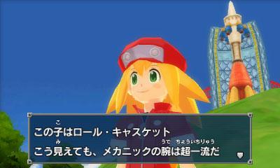 File:Mega Man Legends 3 screenshot 15.jpg