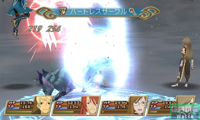 File:Tales of the Abyss screenshot 5.jpg