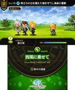Theatrhythm Final Fantasy Curtain Call screenshot 26