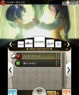 Theatrhythm Final Fantasy Curtain Call screenshot 12