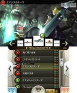 Theatrhythm Final Fantasy Curtain Call screenshot 22