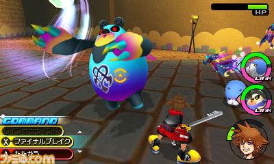 File:Kingdom Hearts 3D screenshot 25.jpg