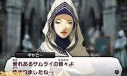 Shin Megami Tensei IV screenshot 3