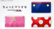 Limited Edition Mario Character 3DSes