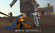 Kingdom Hearts 3D screenshot 51