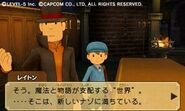 Professor Layton vs Ace Attorney screenshot 16