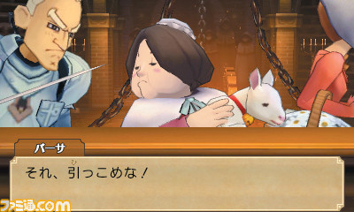 File:Professor Layton vs Ace Attorney screenshot 12.jpg